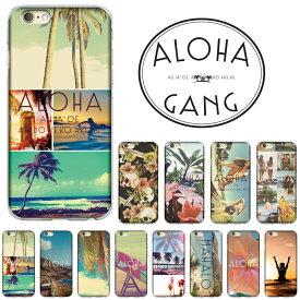 iPhoneケース ハード おしゃれ iPhone12 iPhone12Pro iPhone12mini 12 ケース クリア 大人女子 ハードケース iPhoneSE 第2世代 se iphone8 iphone7 iPhone11 11pro XR XS X 6s 12 11 8 7 10 アイフォン 定番 大人 可愛い 海 アロハ 風景 ALOHA 海岸 夕日