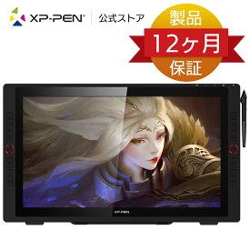 「送料無料」XP-Pen Artist 24 Pro 傾き検知機能 90%RGB色域 バッテリー充電不要ペン 8192レベル筆圧 USB-C to USB-C直接接続できる液晶タブ