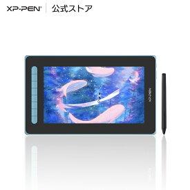 【先着200台限定割引】XP-Pen 液晶ペンタブレット 液タブ 12インチ X3チップ搭載ペン フルラミネーション エクスプレスキー8個 4色選択可 Android対応 Artist 12 2nd