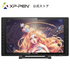 XP-Pen 22インチ液晶ペンタブレット 82%という広い色域液タブ FHDモニター 16個エクスプレスキー 8192レベル筆圧 Artist 22EPro