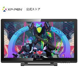 XP-Pen 液晶ペンタブレットシンプルなデザイン77%~82%という広い色域液タブ FHDモニター 8192レベル筆圧 Artist 22Pro