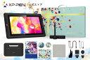 XP-Pen 液晶ペンタブレット Artist 15.6 Proペンタブレットホリデーエディション 豪華おまけつき