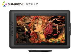 XP-Pen ペンタブ 液晶ペンタブレット 15.6インチ バッテリフリースタイラス フルHD 筆圧8192レベル 6個エクスプレキー Artist15.6液タブ