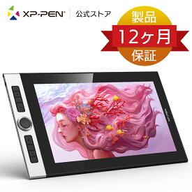 XP-Pen 超薄型フルラミネーション液晶ペンタブレット Innovator16 スタンド付き 傾き検知機能付き 視差が僅少 高色域 Adobe RGB 92%15.6インチフルHD液タブ 8192筆圧検知ペン 8個のエクスプレキー ホイール付き
