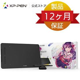 「windows専用ペイントソフトopencanvas無料ゲット」XP-Pen ペンタブ Deco01 V2 傾き検知機能 バッテリー充電不要 8192レベル筆圧 10x6.25インチ エクスプレスキー8個 2019イラストコンテスト限定記念品