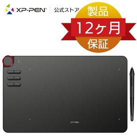 「送料無料」XP-Pen Deco03ペンタブレット ワイヤレス対応 10*6インチ 8192レベル筆圧 バッテリフリースタイラスペン