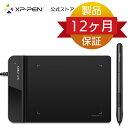 XP-Pen ペンタブレット ペンタブ 4*3インチ 2mm厚さ 8192レベル筆圧 イラスト入門用 OSU!ゲーム用 黒 StarG430S