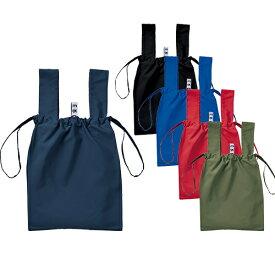クルリト デイリー巾着バッグ エコバッグ MOTTERU ショッピングバッグ 買い物バッグ トートバッグ コンパクト プレゼント 大容量 アウトドア かわいい おしゃれ コンビニレジ袋