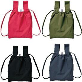 【送料無料 】エコバッグ MOTTERU クルリト リュック ショッピングバッグ 買い物バッグ トートバッグ コンパクト プレゼント 大容量 アウトドア かわいい おしゃれ コンビニレジ袋 レジ エコバック ショッピング
