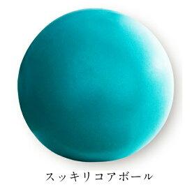 スッキリコアボール 30cm