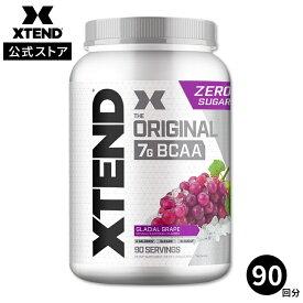 エクステンド BCAA グレーシャルグレープ【約90回分】Xtend Original Glacial Grape 90 Servings オリジナル 必須アミノ酸 分岐鎖アミノ酸 筋トレ ダイエット パウダー