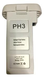 互換品!互換品!DJI Phantom 3 Drone用 4500mah バッテリー保証は1週間のみ。