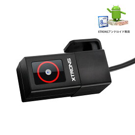 (DVR019) XTRONS アンドロイド機種専用 ドライブレコーダー HD720P 常時録画 マイク内蔵 録音可能 広い視野角 ミニ小型 360度回転 USB接続