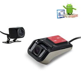 (DVR027) XTRONS アンドロイド機種専用 ドライブレコーダー 前後カメラ HD720P 170度広視野角 常時録画 マイク内蔵 録音可能 リアカメラ ミニ小型 USB接続