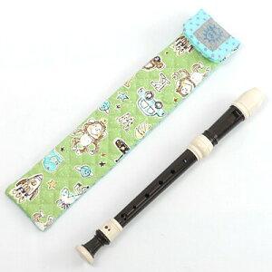 送料無料 リコーダーケース 縦笛 日本製 ハンドメイド 手作り 収納 ものさし 定規ケース 30cm定規 小学生 中学生 女の子 男の子 子供用 キッズ 水玉 どうぶつ ドット