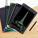 黒板 電子メモパッド 8.5インチ メモ帳 ノート メッセージ ボード 繰り返し使える お絵かき 電池式 伝言板 デジタルペ…