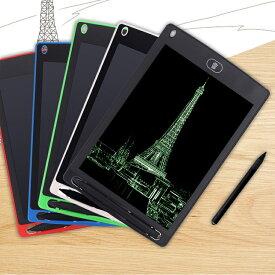 黒板 電子メモパッド 8.5インチ メモ帳 ノート メッセージ ボード 繰り返し使える お絵かき 電池式 伝言板 デジタルペーパー 日本郵便送料無料 PK1