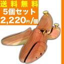 シューキーパー 木製 5個セット メンズ シューツリー レッドシダー シューキーパー 靴 消臭