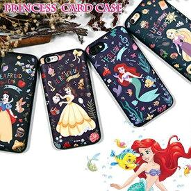 ディズニー プリンセスiPhoneXR ケース カード収納 iPhone8 iPhone7 Disney ミラー付 グッズ   iPhone XS Maxアリス 白雪姫 アリエル キャラクター 送料無料 Beelze00202