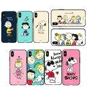 スヌーピー iPhoneケース iPnone11pro iPhone11 iPhoneXR iPhoneX/XSケース iphone7/iphone8 カード収納 鏡ミラー付ケース peanuts SNOOPY グッズ iphone7plus/iphone8plus 205