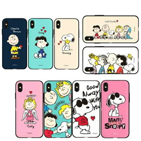 スヌーピー iPhoneケース iPnone11pro iPhone11 iPhoneXR iPhoneX/XSケース iPhone7/iPhone8/iPhoneSE2 カード収納 鏡ミラー付ケース peanuts SNOOPY グッズ iphone7plus/iphone8plus 205