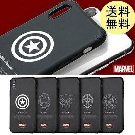MARVEL iPhone 11pro iPhone 11 iPhone8 iPhoneXR iphone7 マーベル グッツ  アベンジャーズ グッズ カバー アイフォン11 マーベルコミック 219