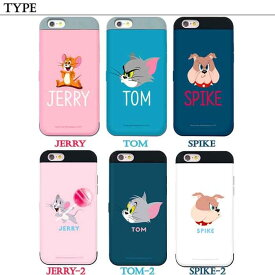 トムとジェリー iPhoneケース カード iPhoneXS MAX iPhoneXR iPhoneX/XS iPhone8/iPhone7 iPhone8plus/iPhone7plus iPhone6/6s バンパーケース Galaxys7edge tom&jerry キャラクター アイフォンBeelze00006