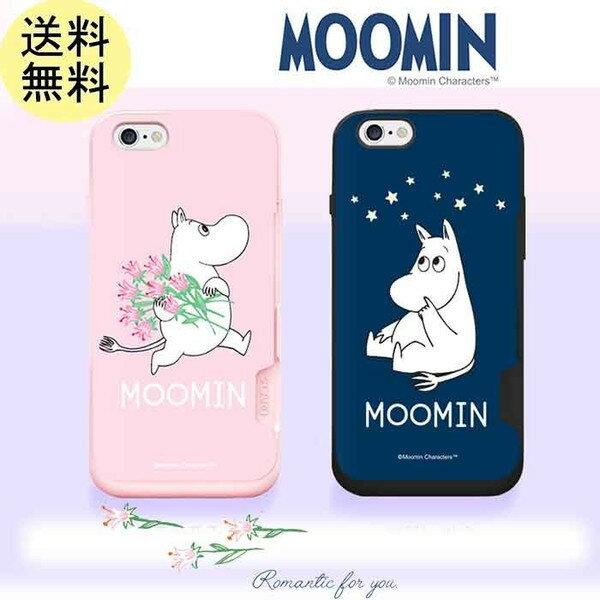 ムーミン iPhoneX iPhone7ケース iPhone6ケース キャラクター グッズ iPhone8PLUS iPhone7PLUSカワイイ スマホケースカード収納 Beelze00189