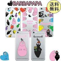 バーバパパiphoneXiphone7plusケースiphone8plusスマホケースiPhone6iphone6siPhone8クリアケース可愛いBARBAPAPA