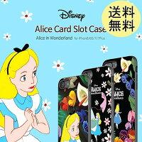 不思議の国のアリスiPhoneXiPhone6sケースディズニーケースカード収納iphone7iphone8グッズiphone7plusiphone8plusBeelze00195
