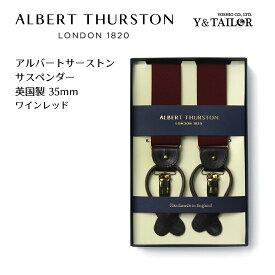 アルバートサーストン サスペンダー ワイン エラスティック ALBERT THURSTON メンズ ブランド