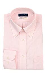 オールシーズン用 ピンク系 ボタンダウンスタンダードワイシャツ CHRISTIAN ORANI