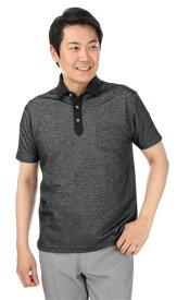 春夏用 ブラック系 【半袖】【ツイル】ポロシャツ REGAL