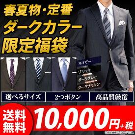 c543115fe123f6 楽天市場】スーツ(シングル/ダブルボタンシングル・ボタン数(スーツ ...