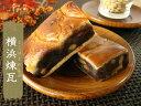 横浜煉瓦16個セットなめらかな餡に香ばしい松の実をサンドして焼き上げました【RCP】【マラソン201408_送料込み】05P03Sep16