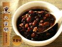 美味しい八宝粥が新登場♪台湾の泰山ブランド「黒 八宝粥」24缶入り黒もち米、黒豆、黒胡麻に沖縄県産の黒糖を加えて…