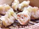 エビ入りフカヒレ餃子20個入りあの高級中華の『ふかひれ』が餃子に入ってもこの価格!!!【RCP】