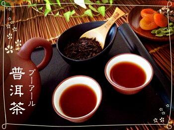 プーアル茶100g