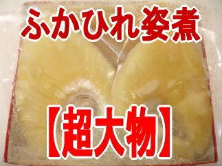 最高級の吉切鮫の尾びれ2枚セット