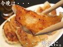 マーさんの餃子20個 粗挽き肉とたっぷり野菜がジューシーです【RCP】05P03Sep16