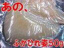 """☆☆☆『フカヒレの姿』50g☆☆☆共同購入ではスープ部門第1位を獲得した「ふかひれ」が、皆さまのリクエストにお応えして""""フカヒレ50g単品""""の販売が決定!【RC..."""