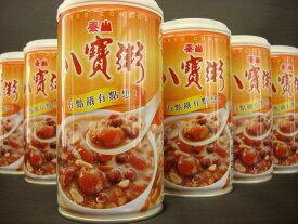 【泰山】八宝粥皆様ご存知の台湾の代表的な八宝粥8種類の穀物が入った健康的なお粥です。甘めなのでデザートや朝食にどうぞ★【おうち中華】【RCP】