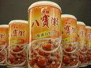 泰山八宝粥24缶でこのお値段!※2ケースで送料無料『泰山八宝粥1ケース』皆様ご存知、台湾の代表的な八宝粥です♪【お…
