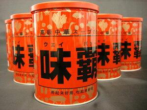 【廣記】味覇(ウェイパァー)1000g味覇は味の王様!!万能中華スープの素 1kg缶【おうち中華】【RCP】