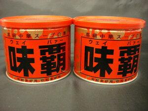 【廣記】味覇(ウェイパァー)500gコレだけで中華の出来あがりっ!☆炒め物にスープになんでもOK♪【おうち中華】【RCP】