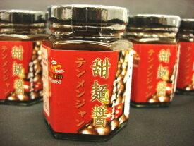 「老騾子」甜麺醤(テンメンジャン)115gホイコーローや北京ダックの味噌でもお馴染み♪中華甘味噌です☆【おうち中華】【RCP】