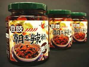 【老騾子】豆鼓朝天辣椒トウチ入り辛味調味料。激辛の辛味調味料です!【おうち中華】【RCP】
