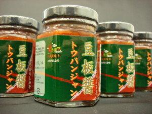 本場台湾産の豆板醤(トウバンジャン)ラーメンや餃子のタレ、中華料理のアクセントに。ちょっと使いたい時にお買い得価格でのお届けです☆【おうち中華】【RCP】