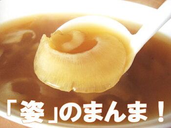 【送料無料】フカヒレスープ姿4人前セットふかひれの姿でスープをご堪能下さい!
