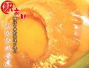 【4個以上ご注文の特価はこちらから】『訳あり』ふかひれ姿煮【送料無料】最高級の吉切鮫の尾びれのみ使用☆TV・雑誌で紹介されました!【楽ギフ_包装】【RCP】05...
